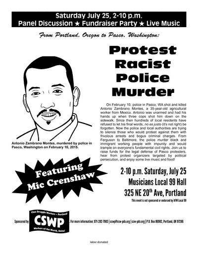 Saturday July 25: Protest Racist Police Murder!